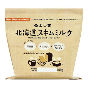 よつ葉スキムミルク 150g×12個
