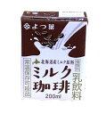 よつ葉ミルク珈琲(コーヒー)200ml×24個入 LLロングライフ