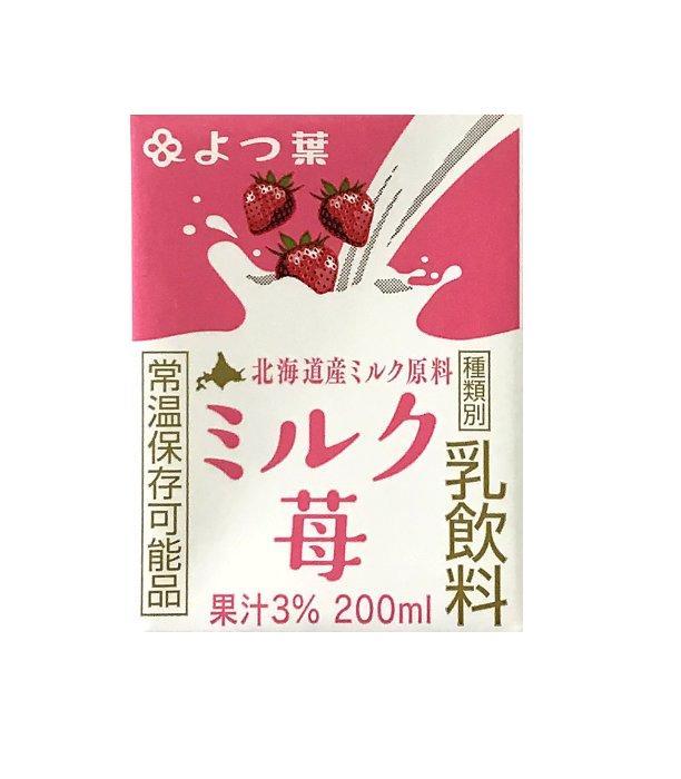 よつ葉ミルク苺 200ml×24個入 LLロングライフ