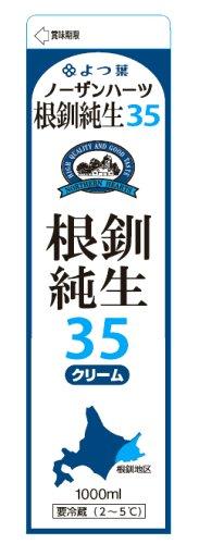 よつ葉北海道根釧生クリーム35% 1000ml