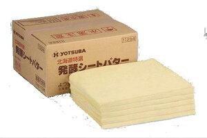 よつ葉特選発酵シートバター(食塩不使用)1kg×10枚