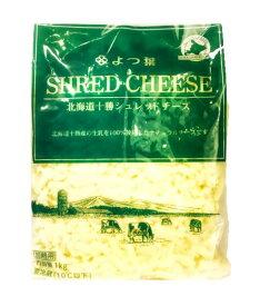 よつ葉シュレッドチーズ(ミックスチーズ)1kg×10袋
