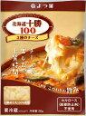 よつ葉 北海道十勝の3種のチーズ6袋