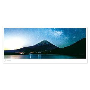 絶景パノラマポストカード 富士山/日本 (1800106000008)