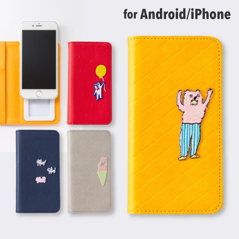 スマートフォンケース スマホケース マルチケース スマホカバー スマートフォンカバー 手帳型 ブック型 AIUEO iPhone android (apam)