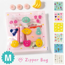 小物の収納・整理に便利な Zipper bag (ジッパーバッグ) Mサイズ ジッパー付 ビニール袋 ラッピング 袋 チャック 透明 バッグ 包装 プレゼント ジッパー クリア かわいい キュート 整理 収納 カラフル ポップ おしゃれ zipper bag ( aza7 )