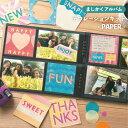 ましかく アルバム 専用 デコレーションキット 〈PAPER〉 ペーパー PHOTOGENIC DECO おしゃれ かわいい インスタ gadp…