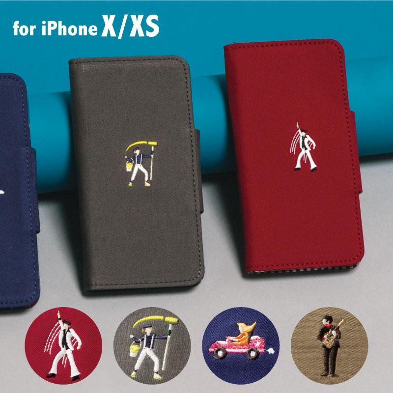 iPhoneX ケース LAMPER アイフォンテン iPhoneXケース アイフォンX iPhoneXケース かわいい おしゃれ シンプル iPhoneケース スマートフォンケース スマホケース (lpbx)