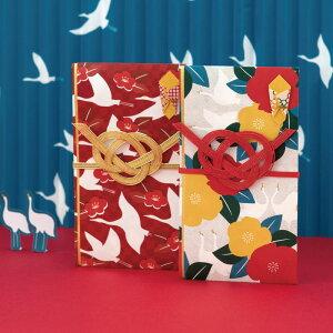 ご祝儀袋 結婚式 meoto-tsuru 御祝儀袋 お祝い 結婚祝い 婚礼 のし袋 金封 出産祝い 内祝い かわいい おしゃれ デザイナー LAMPER 和柄 (lsf-11-12)