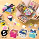 アルバム 手作り プレゼント ボックス 飛び出す デコレーション付き かわいい 誕生日 記念日 サプライズ サプライズボ…