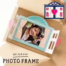 アルバム 手作り デコレーション 仕掛け トリック 開く ミニ窓型フォトフレーム ハート かわいい 誕生日 記念日 サプライズボックスアルバム 手作り ウィンドウフォトフレーム WINDOW PHOTO FRAME (SDW) sf3deco