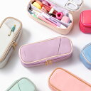 ペンケース 大容量 かわいい おしゃれ シンプル 高校生 女子 韓国 筆箱 筆入れ ペン入れ スリム スタディプランナー S…