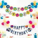 バルーンガーランド 〈BIRTHDAY〉風船 誕生日 パーティー 飾り付け パステル 1歳 2歳 3歳 4歳 5歳 (sbg_01)
