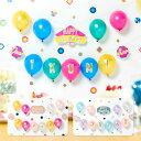 ネーミングガーランド 〈BIRTHDAY〉 お名前 風船 バルーン 誕生日 飾り付け セット 男の子 女の子 100日 1歳 2歳 3歳 …