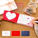 【ゆうパケット(メール便)送料無料】present book 好きなところ100 バレンタイン 誕生日 記念日 結婚式 結婚記念日 …