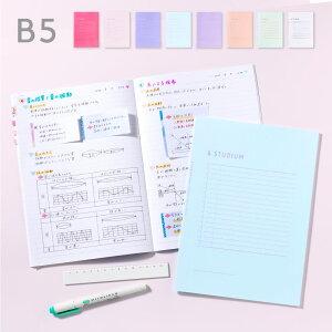 【6冊までメール便可】&STUDIUM SUMMARY NOTE BOOK【B5】 勉強 計画 受験 韓国 ステーショナリー ノート B5 かわいい おしゃれ STUDY PLANNER(gsb5)