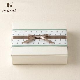 osoroi専用ギフトボックス os_all os_1st os_2nd 出産祝い 誕生日 プレゼント 包装 ラッピング 有料 l-o-box
