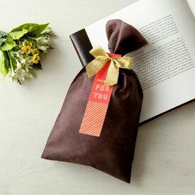 IROHASHOP ギフトラッピング プレゼント 包装 有料 おまかせ かわいい おしゃれ wrapping-1
