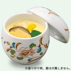 【送料無料】 ※冷凍茶碗蒸し(小)(135g) X 15食 液卵 茶碗蒸