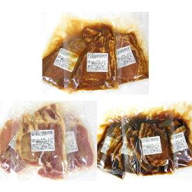 【送料無料】富良野産豚肉セット(10食入り) ※生姜焼き×3食 ※豚味噌焼き×3食 ※豚丼×4食