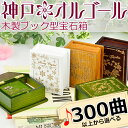 Book_500_2