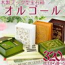 Book 500 3