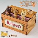 【木箱アニマルズオルゴール 猫】【コンビニ受取対応商品】60
