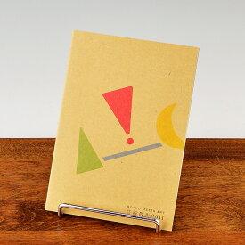 「六甲ミーツ・アート芸術散歩 2011」official booklet 図録【2019年度版とまとめてご購入で送料無料!】※2020年1月以降順次発送、消費税率は10%となります。※単品でご購入の場合は送料が掛かります。9月中の発送は消費税率8%に変更します。