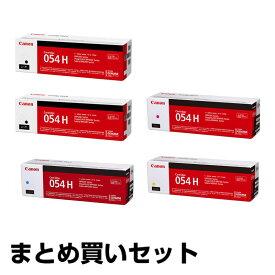 キヤノン CANON トナーカートリッジ054H/CRG-054H 4色/ブラック黒2本/シアン/マゼンタ/イエロー 純正 LBP622C 用トナー