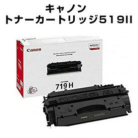 キヤノン CANON トナーカートリッジ519II/CRG-519II ブラック 輸入純正 CRG-519II、LBP6600、LBP6300、LBP251、LBP252、LBP6330、LBP6340 用トナー