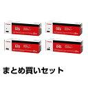 キヤノン CANON トナーカートリッジ045/CRG-045 4色/ブラック/シアン/マゼンタ/イエロー 純正 LBP612C、LBP611C、MF63…