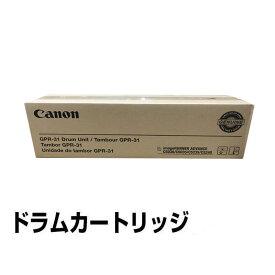 キヤノン CANON NPG-46ドラムユニット/NPG46 カラー3色共通/シアン/マゼンタ/イエロー 輸入純正 imageRUNNER ADVANCE iR-ADV C5035、iR-ADV C5035F、iR-ADV C5030、iR-ADV C5030F、iR-ADV C5240、iR-ADV C5240F、iR-ADV C5235、iR-ADV C5235F 用ドラムユニット