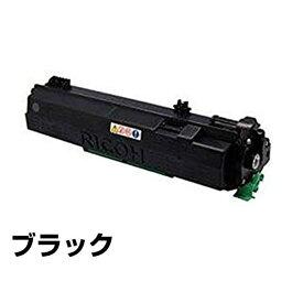 リコー RICOH SPトナー6400H ブラック/黒 輸入純正 SP 6410、SP 6420、SP 6430、SP 6440、SP 6450 用トナー