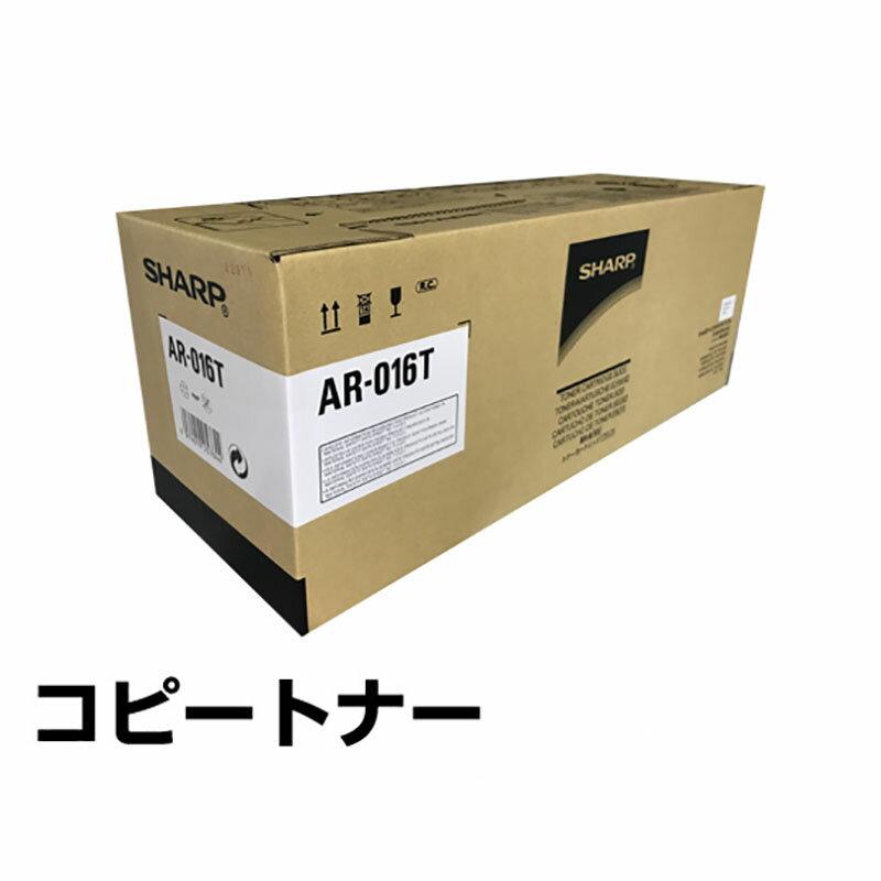 AR-F140 AR-141G トナー シャープ ARCK31B 対応 SHARP 輸入純正