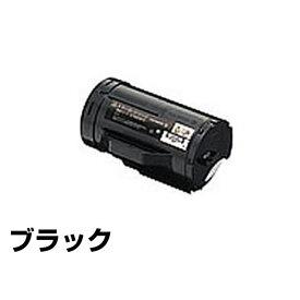 富士ゼロックス CT202074トナーカートリッジ 汎用 DocuPrint P350d 用トナー