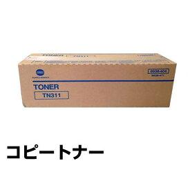TN211 トナー コニカミノルタ Bizhub 200 250 トナー 輸入純正