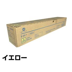 TN512 トナー コニカミノルタ Bizhub C454 C554 トナー 黄 イエロー 純正
