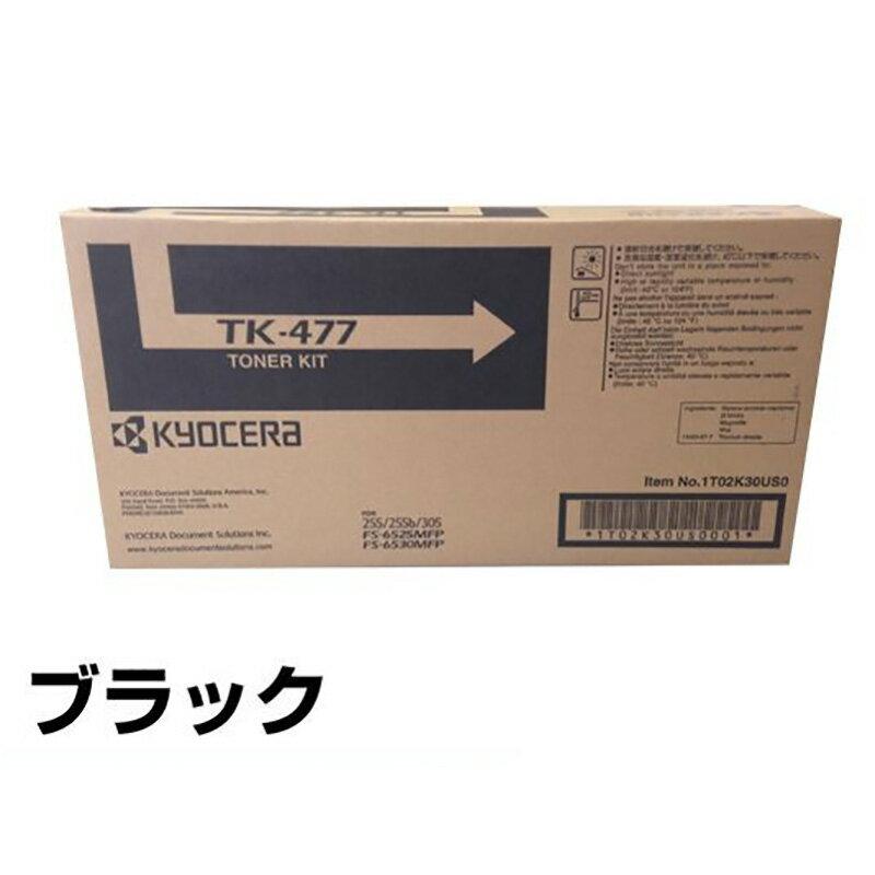 TK476 トナー 京セラ TK-476 TASKalfa 255 305 256i 306i 輸入純正