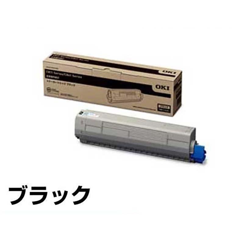TNR-C3LK1 トナー OKI MC863dnw MC883dnw C811dn C841dn 黒 ブラック 純正
