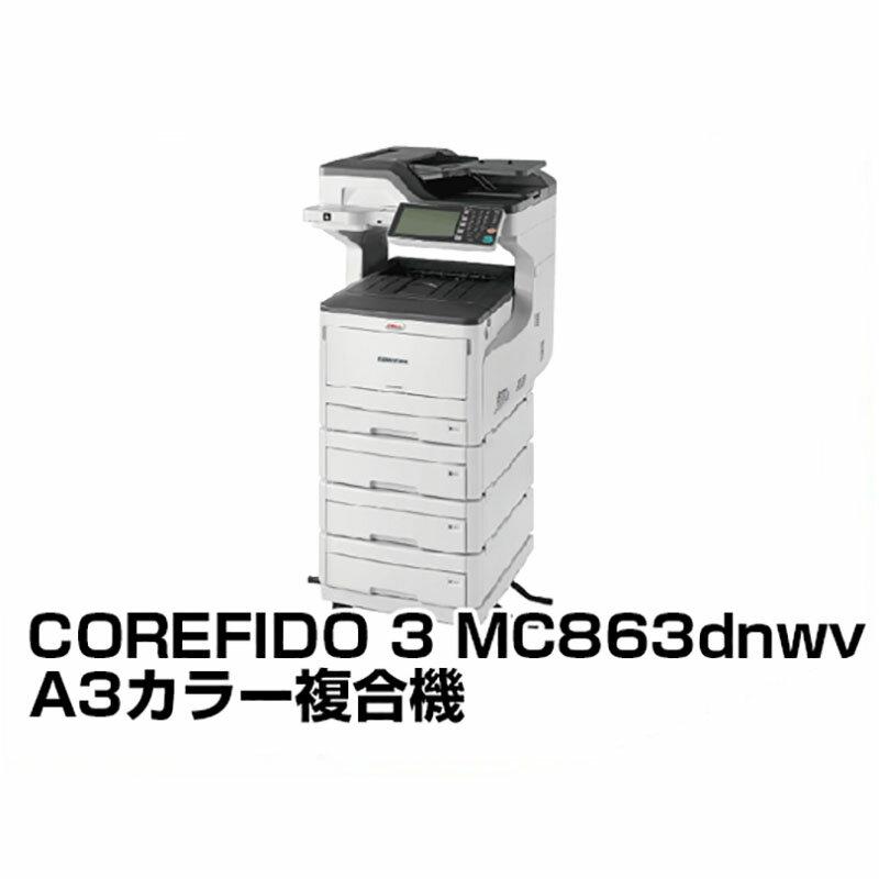 複合機 A3 カラー コピー機 OKI COREFIDO 3 MC863dnwv LED 複合機 [代引決済不可]