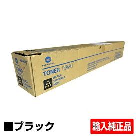 コニカミノルタ TN324トナーカートリッジ/TN324K ブラック/黒 輸入純正 TN324K、Bizhub C258、Bizhub C308、Bizhub C368 用トナー