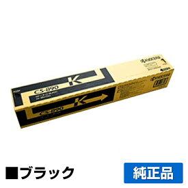 京セラ CS-890トナーカートリッジ/CS890K ブラック/黒 純正 CS-890K、TASKalfa 255c、TASKalfa 205c、TASKalfa 256ci、TASKalfa 206ci 用トナー
