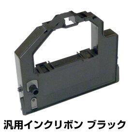 NEC PR-D201MX2-01 インク リボン カートリッジ MultiImpact 700LE 6本 黒 ブラック 汎用