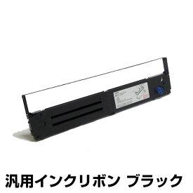 NEC PR-D700EX-01 インク リボン カートリッジ 2本 PR-D700EX 黒 ブラック 汎用