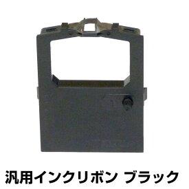 OKI RN6-00-004 リボン カートリッジ MICROLINE 5350SE 6本 黒 ブラック 汎用