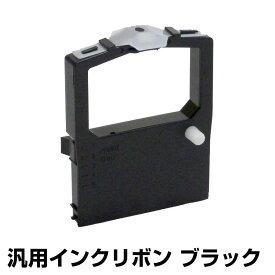 OKI RN6-00-009 リボン カートリッジ MICROLINE 5650SU 6本 黒 ブラック 汎用