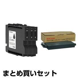 リコー RICOH GXカートリッジGC31KH/廃インクボックス ブラック/黒3本 純正 Lサイズ GC31KH、SG5100 用インクカートリッジ