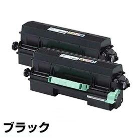 リコー RICOH SPトナー4500H ブラック/黒2本 輸入純正 SP 4500、SP 4510、SP 4510SF 用トナー