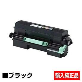 リコー RICOH SPトナー4500H ブラック/黒大容量 輸入純正 SP 4500、SP 4510、SP 4510SF 用トナー
