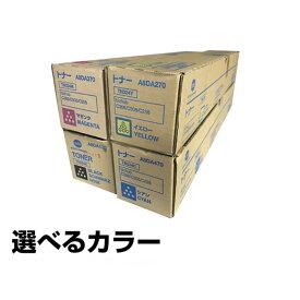 TN324 トナー TN324K TN324C TN324M TN324Y コニカミノルタ Bizhub C258 C308 C368 輸入純正